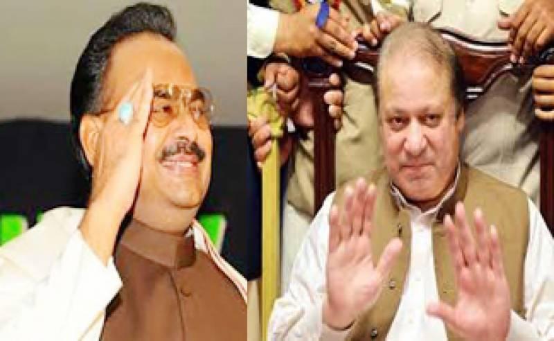 وزیراعظم نوازشریف،آصف زرداری اور الطاف حسین سمیت  سیاسی قیادت نے  سیکیورٹی فورسز پر حملوں کی مذمت کی