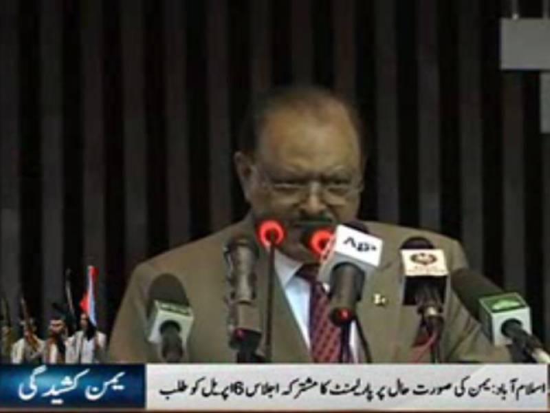 پاکستان مسلم امہ کے اتحاد اور یکجہتی کےلئے اپنا کردار ادا کرے گا: ممنون حسین