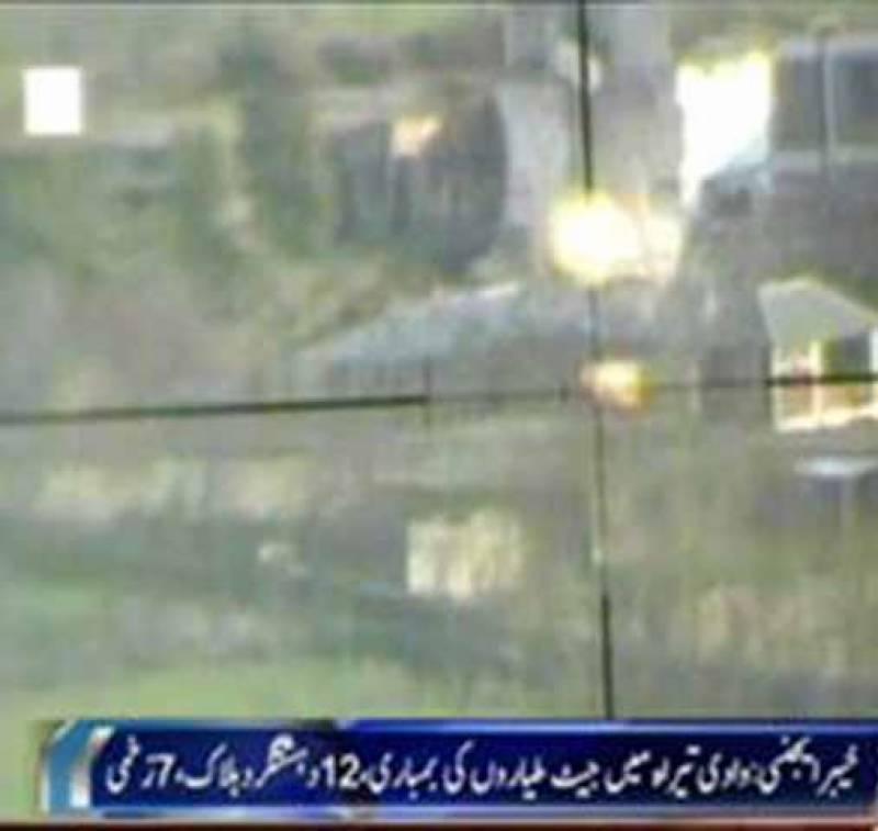 خیبرایجنسی میں  جیٹ طیاروں کی بمباری سے12دہشتگرد ہلاک  اور7زخمی