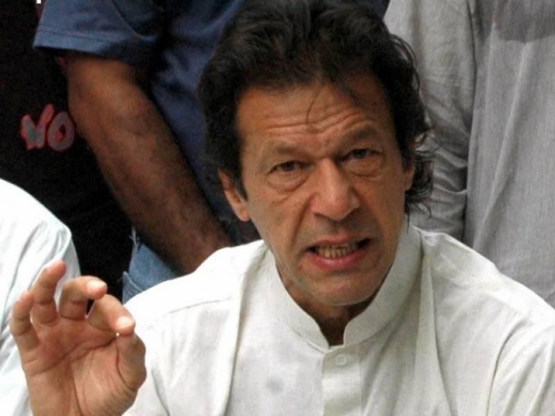 ن لیگ اور پیپلز پارٹی کی غفلت کا خمیازہ پوری قوم بھگت رہی ہے،عمران خان کل پشاور کا دورہ بھی کریں گے: عمران خان
