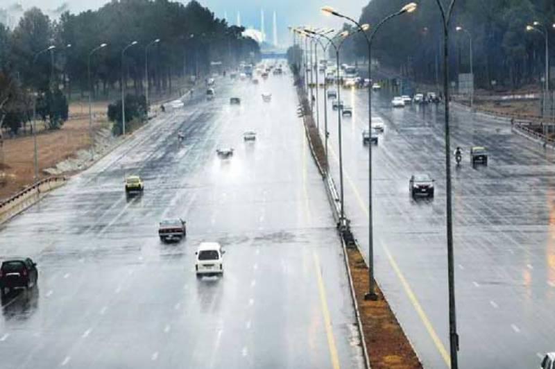 محکمہ موسمیات نے ملک کے بیشتر علاقوں میں مون سون بارشوں کا سلسلہ مزید تین سے چار روز تک  جاری رہنےکی پیشنگوئی کی ہے
