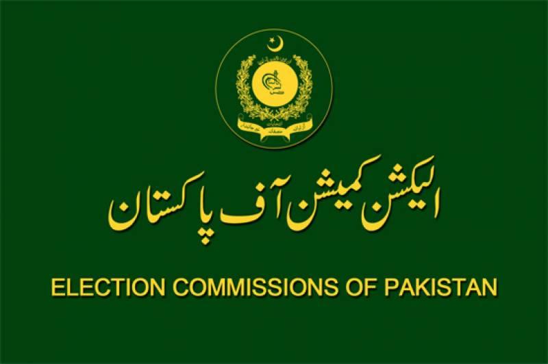 الیکشن کمیشن آف پاکستان ڈٹ گیا الیکشن کمیشن کا کہنا ہے کہ عمران خان کے مطالبے پر کوئی بھی ممبر مستعفی نہیں ہو گا