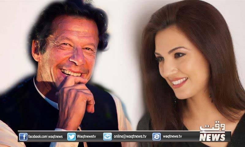 عمران خان نے اعلان کیا ہے کہ ان کی اہلیہ ریحام خان آئندہ تحریک  انصاف کے کسی فنکشن میں شرکت نہیں کرینگے