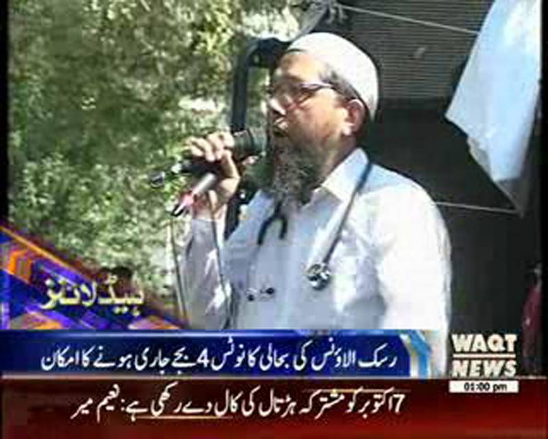 Waqtnews Headlines 01:00 PM 09 September 2015