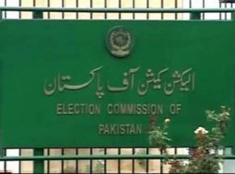ضمنی الیکشن میں شناختی کارڈ کی فوٹو کاپی یا نادرا کے ٹوکن پر ووٹ کاسٹ نہیں کیا جاسکتا ہے : الیکشن کمیشن