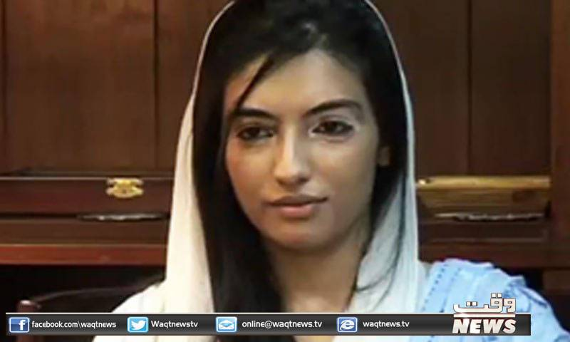آصفہ بھٹو زرداری  لیاری میں نظیر بھٹویونیورسٹی پہنچ گئیں۔ انہوں نے یونیورسٹی کو A1 کیٹیگری ملنے پر خوشی کا اظہار کیا