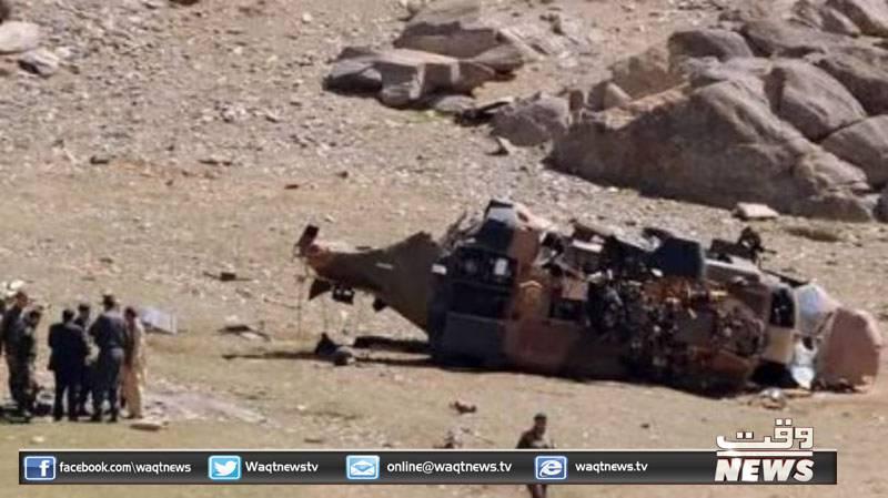 .افغانستان میں نیٹو کا فوجی ہیلی کاپٹر گر کر تباہ ہوگیا