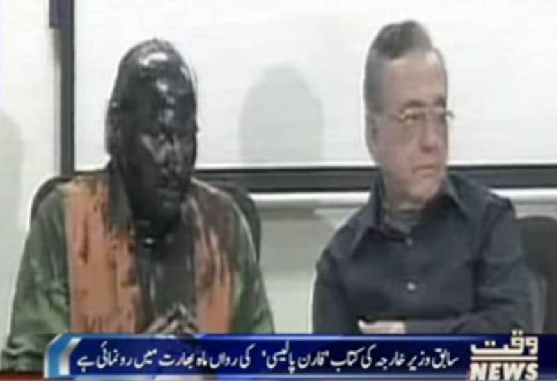 ممبئی: پاکستان کے سابق وزیر خارجہ خورشید قصوری کی کتاب کی تقریب رونمائی