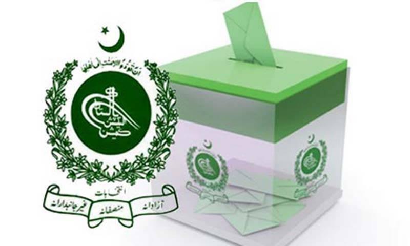 بلدیاتی انتخابات سے متعلق الیکشن کمیشن کے سامنے شکایات کے انبار لگ گئے