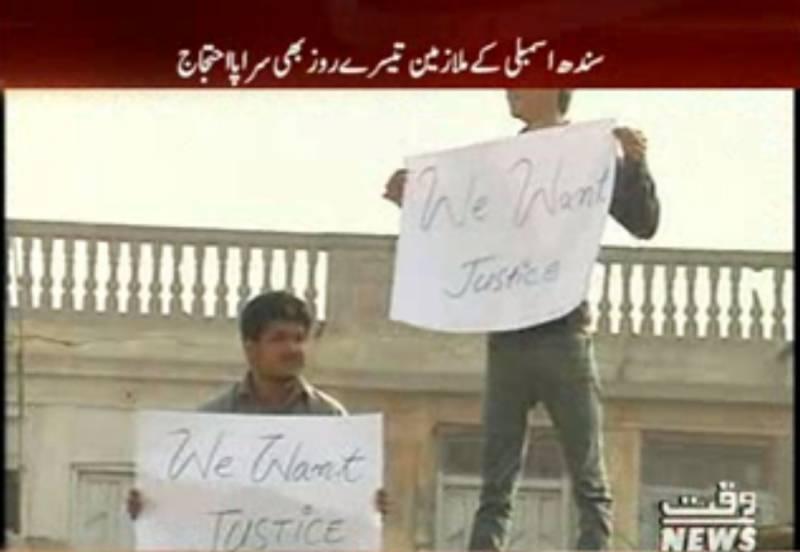 سندھ اسمبلی سے متصل سرکاری کوارٹرز گرائے جانے پر  مکین تیسرے روز بھی سراپا احتجاج ہیں
