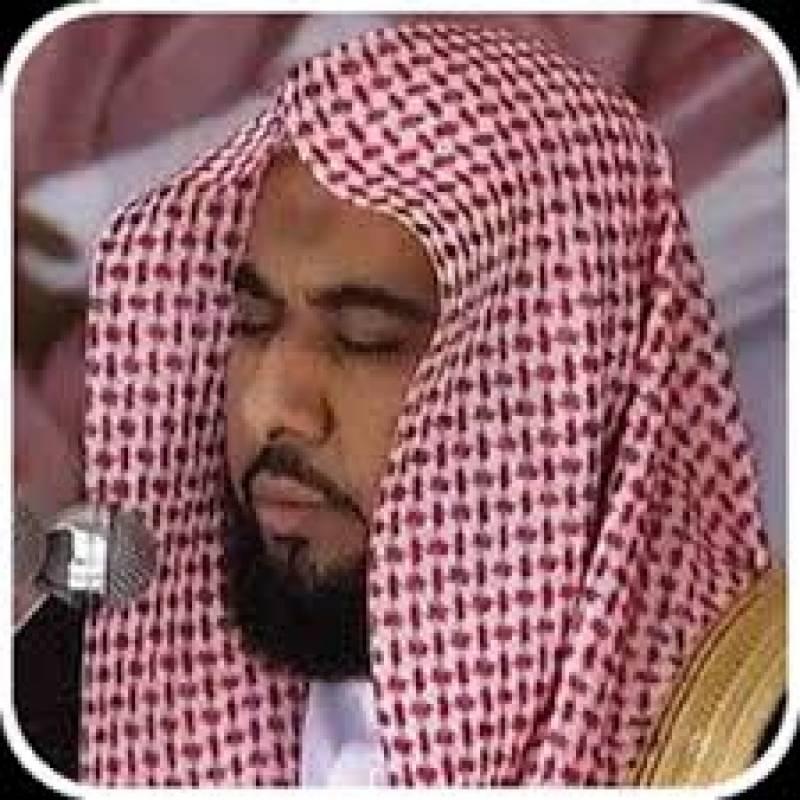 امت مسلمہ دہشتگردی اور معاشرے سے بے چینی کے خاتمہ کیلیے قرآن پاک اور رسول کریم حضرت محمد  کی سنت پر عمل کرے:امام کعبہ