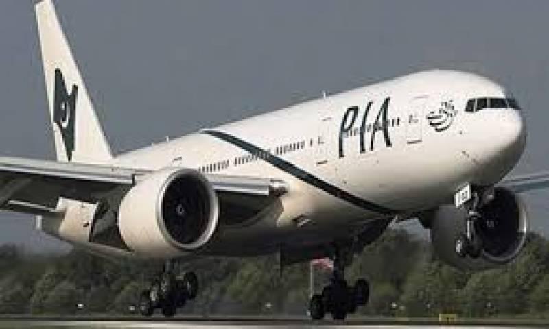 PIAکا فلائیٹ آپریشن مکمل طورپر بحال نہ ہو سکا، دفتری امور بھی جزوی طور پر بحال ہیں
