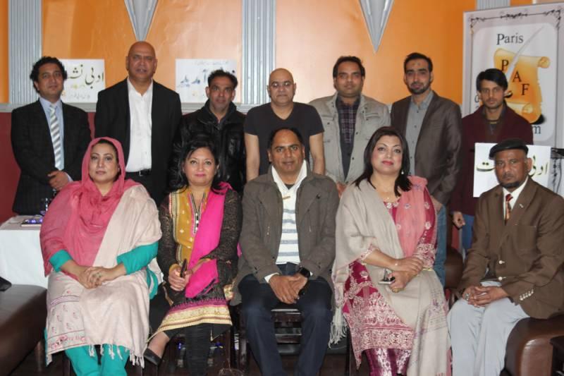 پیرس ادبی فورم کے زیرِ اہتمام پاکستان کے معروف شاعر بقا بلوچ کے اعزاز میں ادبی نشست کا انعقاد