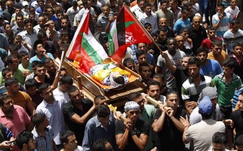 اسرائیلی فوج کے راکٹ حملے میں شہید ہونیوالے کمسن بہن بھائی  کی تدفین غزہ کے قبرستان میں کر دی گئی، نماز جنازہ میں ہزاروں افراد کی شرکت