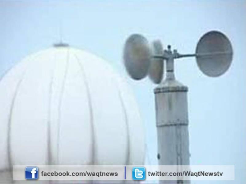محکمہ موسمیات نے آئندہ چوبیس گھنٹوں کے دوران بھی کئی علاقوں میں بارش کی پیشگوئی کردی۔