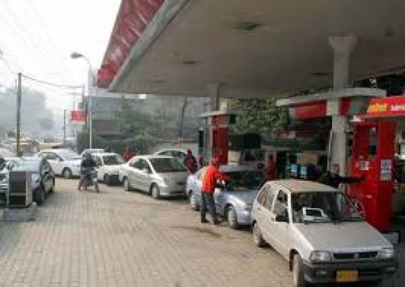سندھیوں کے لئے اچھی خبر.آئندہ ہفتہ سندھ بھرکےتمام CNGسٹیشنزکھلےرہیں گے