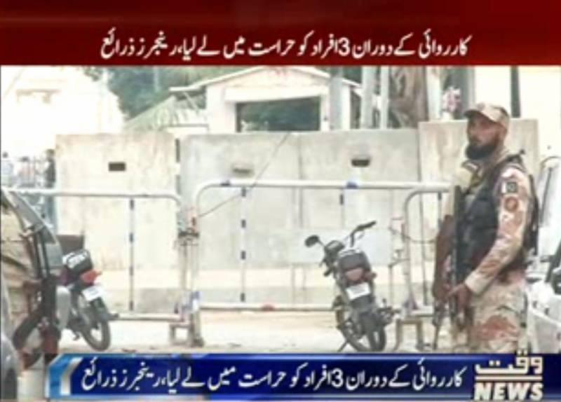 پشاورمیں پولیس اورفورسزکےمشترکہ ایکشن میں120سےزائد مشتبہ افراددھرلیےگئے