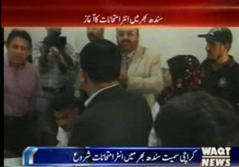 سندھ میں امتحانات مذاق بن گئے ہیں،matricکےبعد Interامتحانات میں بھی نقل مافیا کاراج ہے