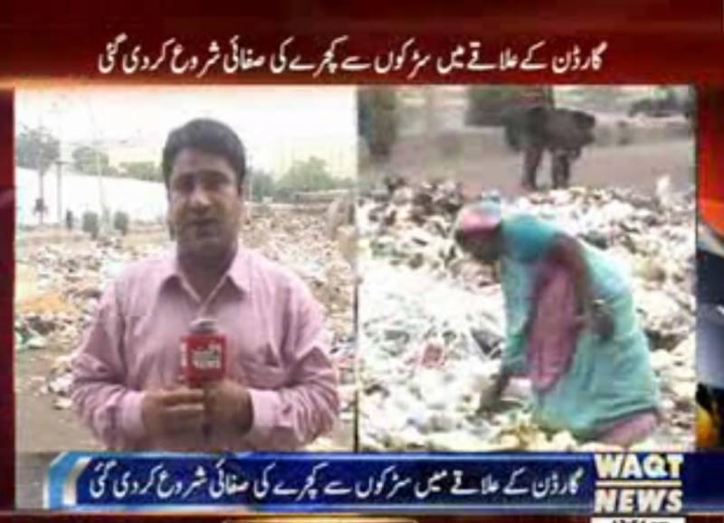 سندھ کے بزرگ وزیراعلیٰ تین دن میں شہر کو صاف کرنے کا اعلان کر کے بھول گئے