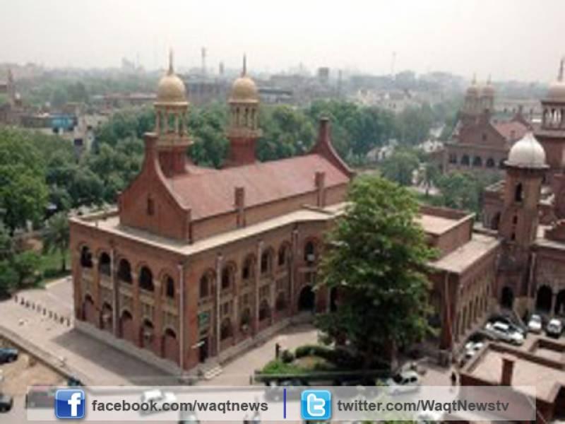 لاہورہائیکورٹ: بھارتی فلموں کی نمائش سے متعلق سنسر بورڈ کا نوٹیفکیشن آئندہ ہفتے طلب