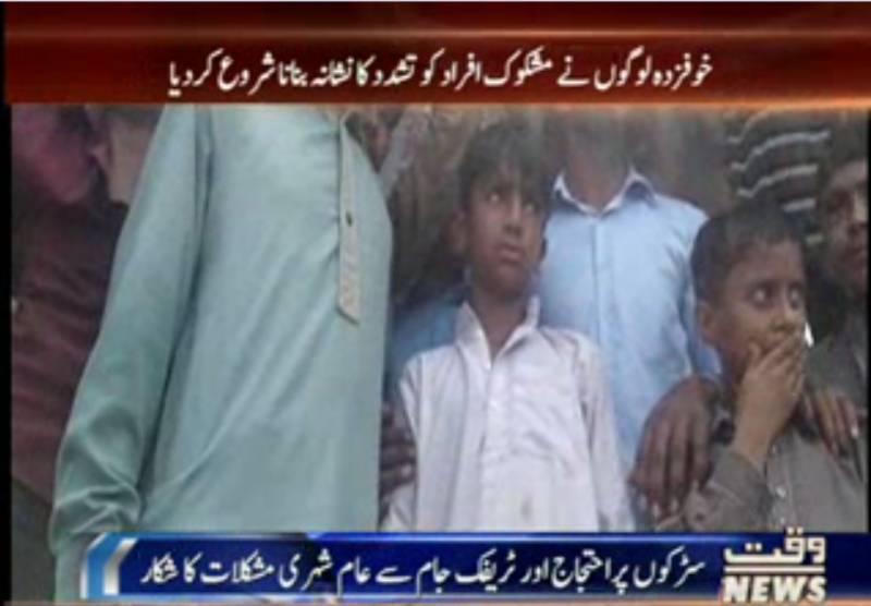 پنجاب میں  بچوں کےاغواء کی مبینہ وارداتوں کے بعد شہریوں میں شدید خوف و ہراس پایا جاتا ہے