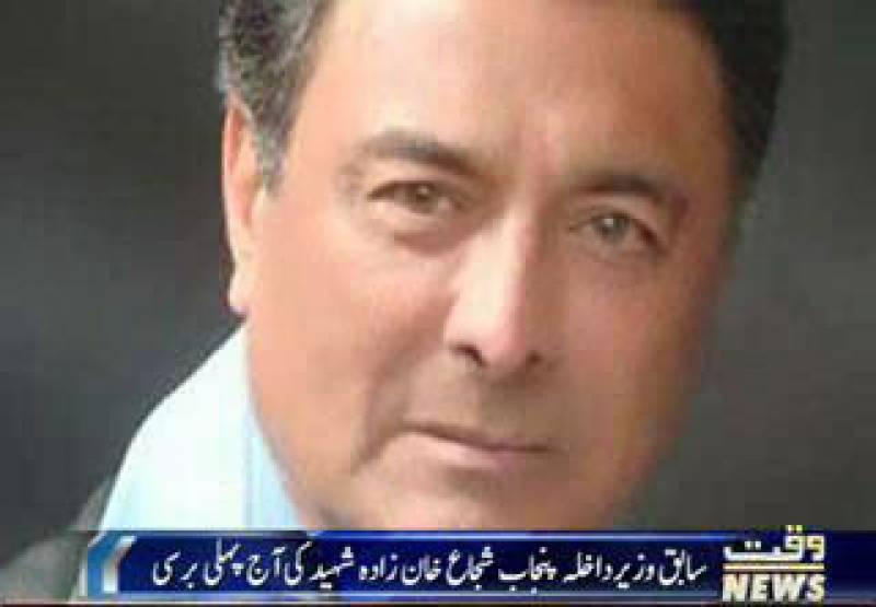 پنجاب کے سابق وزیرداخلہ کرنل ریٹائرڈ شجاع خانزادہ شہید کی پہلی برسی آج عقیدت واحترام سے منائی جارہی ہے