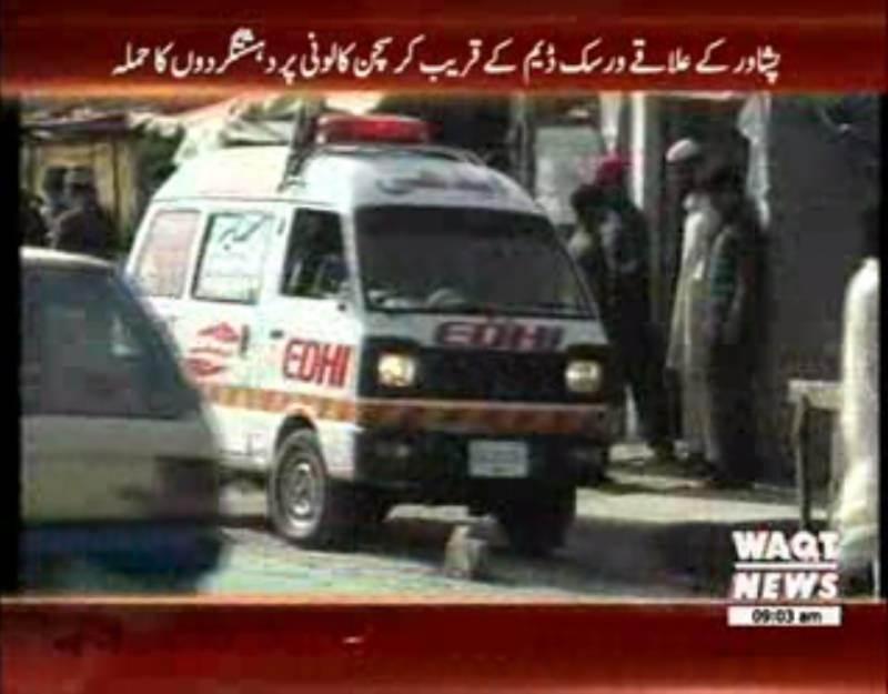 پشاور کے علاقے ورسک روڈ  کے قریب کرسچن کالونی پر دہشتگردوں کا حملہ