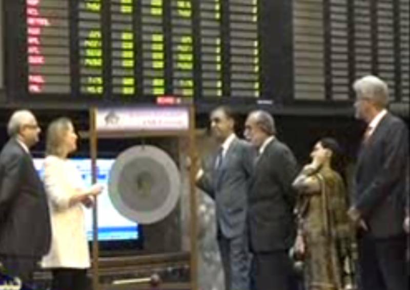 امریکی قونصل جنرل گریس شیلٹن کی پاکستان اسٹاک ایکسچینج آمد