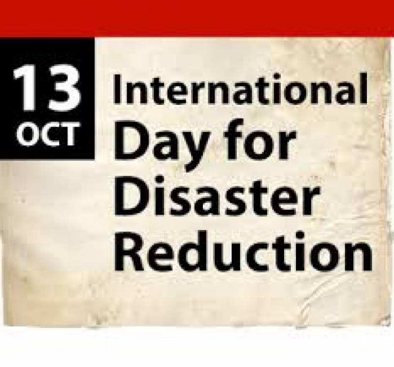 پاکستان سمیت دنیا بھر میں آج قدرتی آفات سے بچاؤ کا دن منایا جا رہا ہے