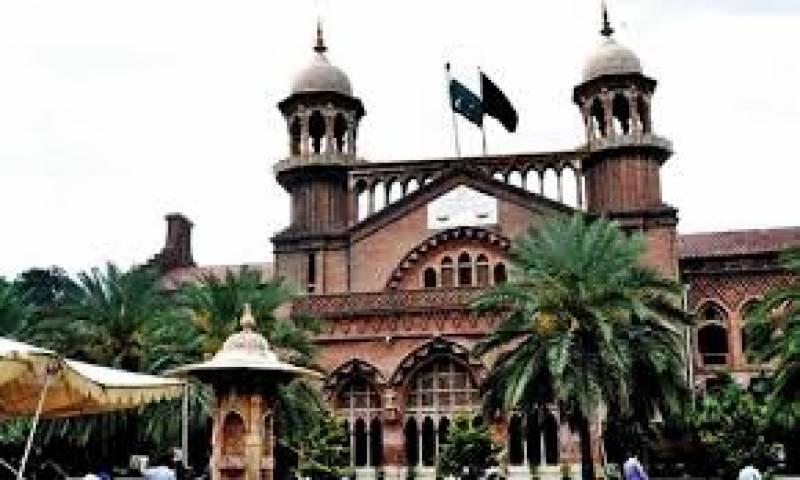 لاہور ہائی کورٹ نے ٹیکس ایمنسٹی سکیم کالعدم قرار دینے کی درخواست پروفاقی حکومت کودوبارہ نوٹس جاری