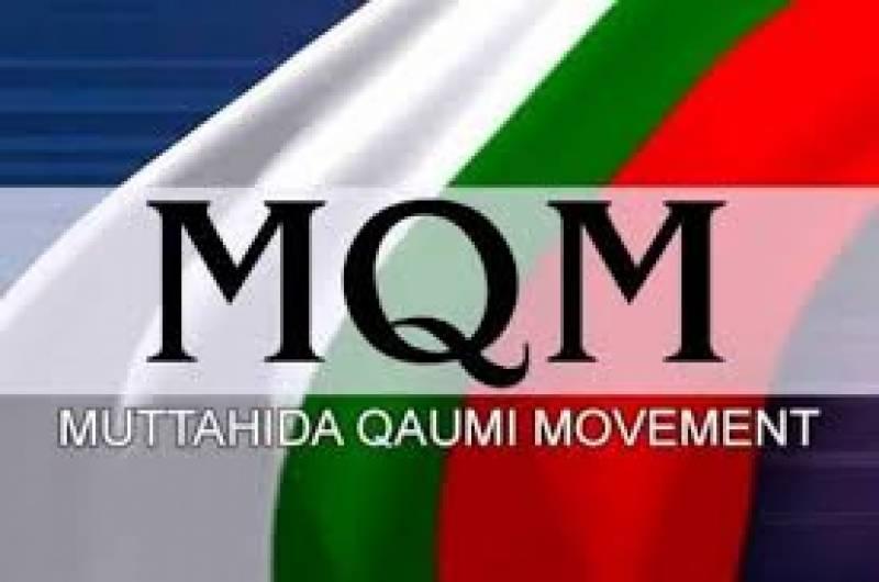 کراچی کی انسداد دہشتگردی کی عدالت نے اشتعال انگیز تقاریر کیس میں MQMقائد اور فاروق ستار سمیت بائیس رہنماؤں کے وارنٹ گرفتاری  جاری کردیئے