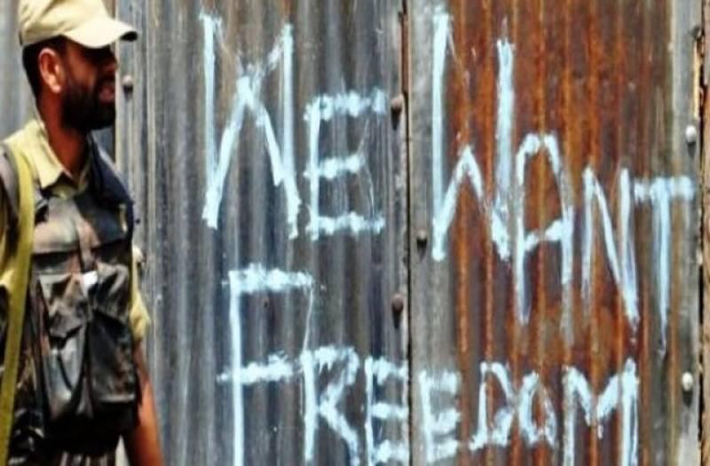 عالمی برادری مقبوضہ کشمیرمیں انسانی حقوق کی پامالیاں بند کرانے کیلئے بھارت پر دباﺅ بڑھائے۔