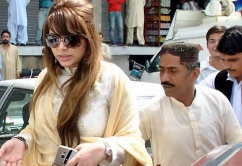 سندھ ہائیکورٹ نے ماڈل ایان علی کا نام ای سی ایل سے نکالنے سے متعلق کیس میں فیصلہ محفوظ کرلیا