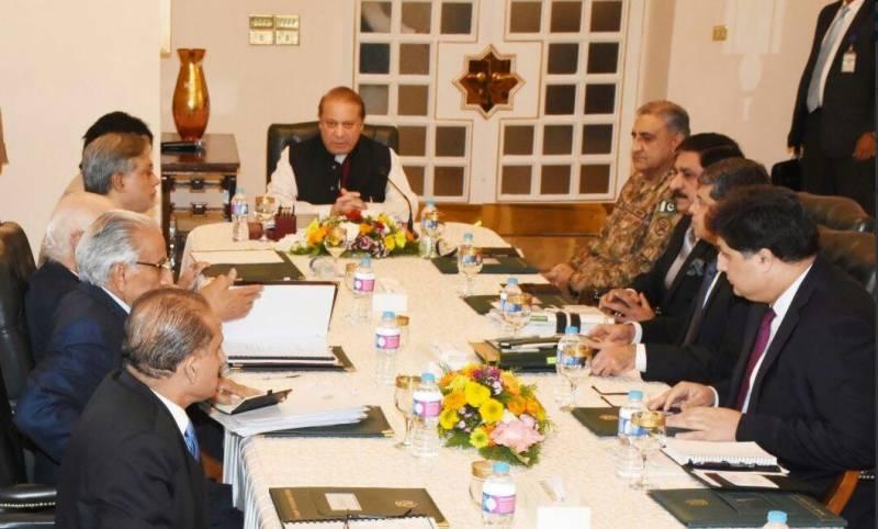 وزیراعظم نوازشریف کی زیرصدارت اعلیٰ سطح کا اجلاس, ملک کی داخلی اورخارجی صورتحال کا جائزہ لیا گیا