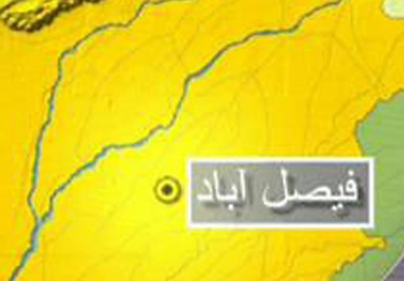فیصل آباد: 2 مختلف حادثات میں 2 افراد جاں بحق