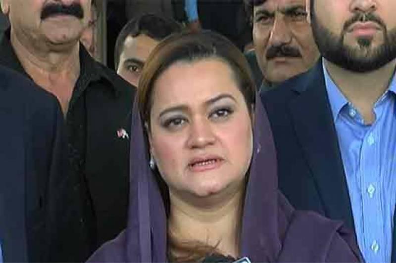 عمران خان کے ثبوت کہاں  گئے ان کے جھوٹ کاجواب کون دے گا:مریم اورنگزیب