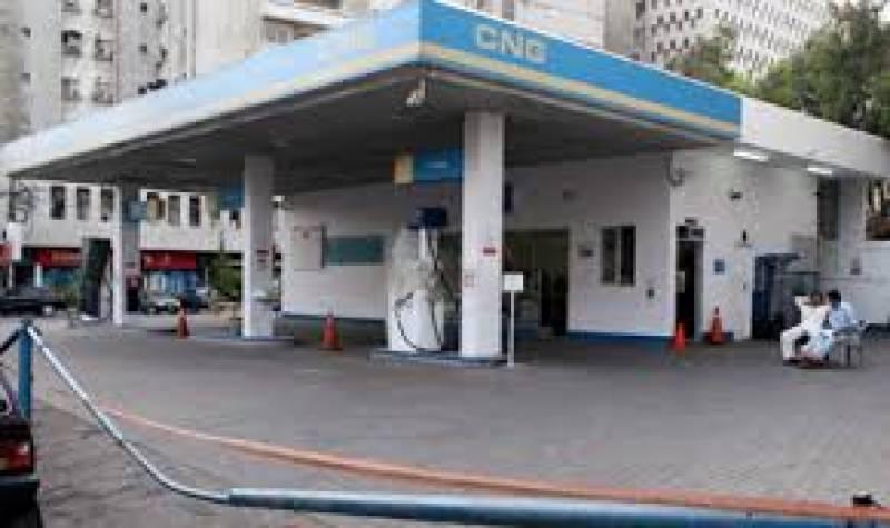 پنجاب بھر میں سی این جی سیکٹر کو آج شام 6 بجے سے ہفتے کی شام تک گیس کی فراہمی معطل کرنے کا فیصلہ کر لیا گیا