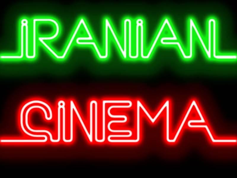 ایرانی فلمسازوں کی پاکستانی سینماانڈسٹری میں دلچسپی
