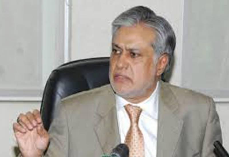 اسحاق ڈار کا مرحوم گورنر سندھ کے صاحبزادے کو ٹیلی فون جسٹس ریٹائرڈ سعیدالزمان  کے انتقال پر گہرے دکھ کا اظہار