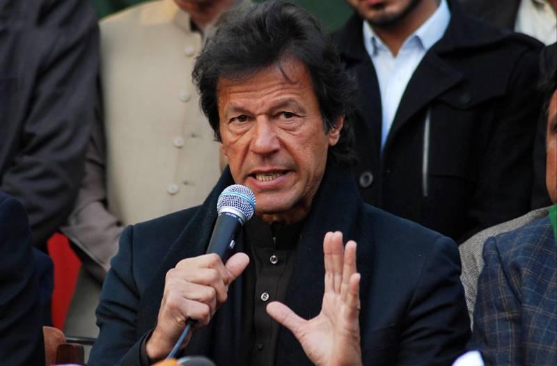 اگر نیشنل ایکشن پلان پر مکمل طور پر عملدرآمد ہوجاتا تو ملک میں حالیہ دہشت گردی کی لہر کا کوئی وجود نہ ہوت,عمران خان