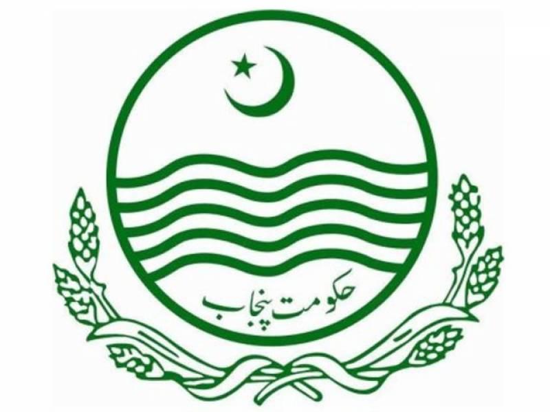 پنجاب میں مزید گیارہ اراکین صوبائی اسمبلی کوپارلیمانی سیکرٹری مقررکردیا گیا