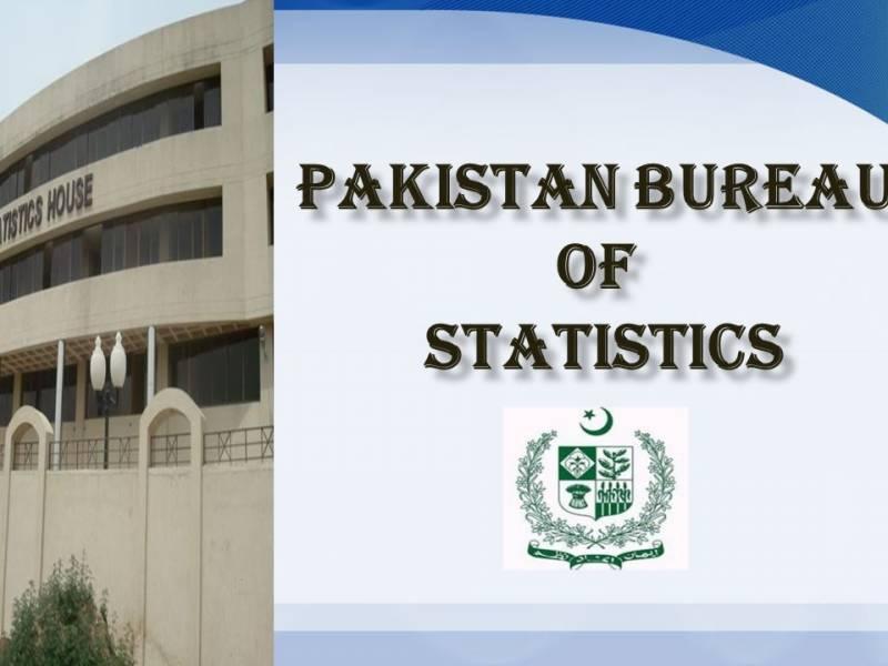 ادارہ شماریات کا کہنا ہے کہ 15 مارچ سے شروع ہونیوالی مردم شماری کے انتظامات مکمل ہو چکے ہیں