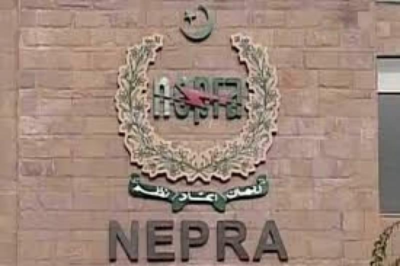 بجلی کی صارفین کے لیے خوشخبری۔ بجلی کی قیمت میں 3 روپے30 پیسے فی یونٹ کمی کا نوٹیفکیشن جاری
