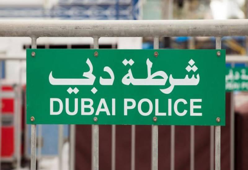 دبئی پولیس نے 153لاکھ درہم کے فراڈ میں ملوث شخص گرفتارکرلیا۔