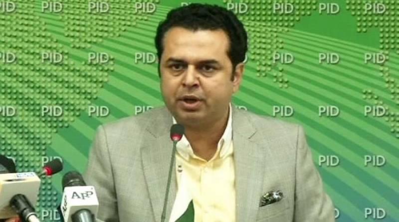 عمران خان نے سیاست  میں ادب و آداب کا کلچر تباہ کردیا,رہنما مسلم لیگ ن طلال چوہدری