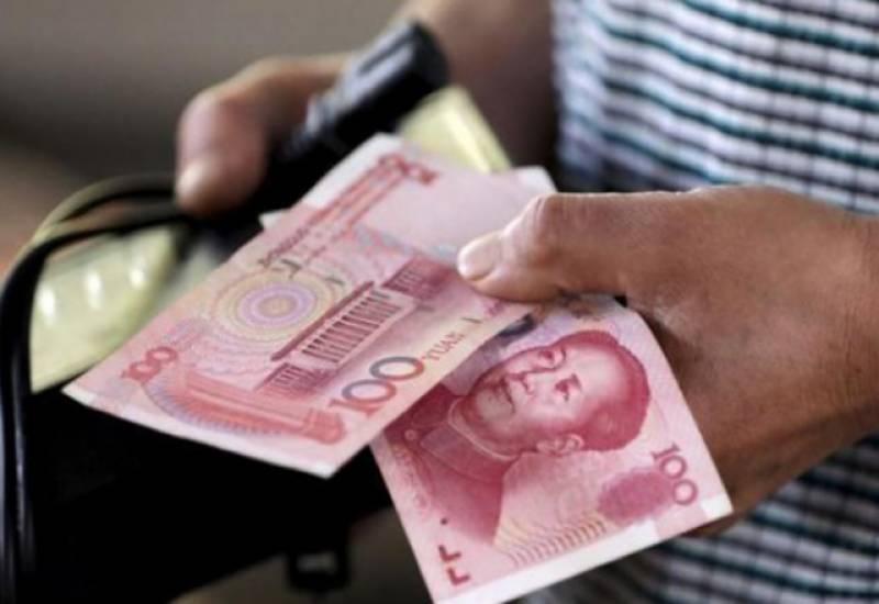چینی یوآن کی قدر میں اضافہ