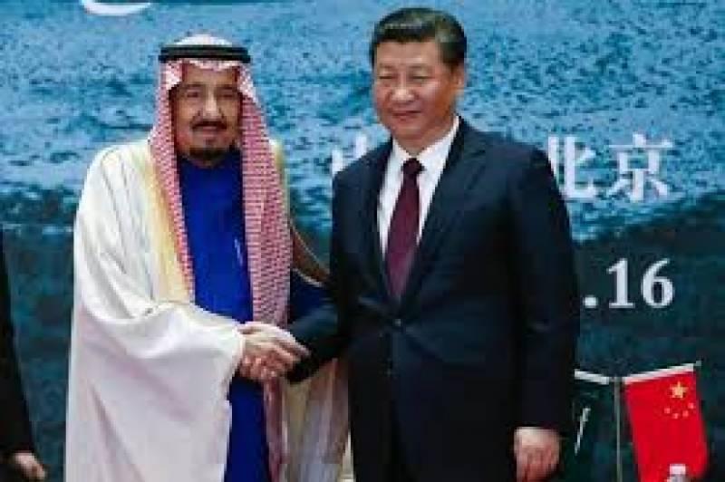 سعودی فرمانروا شاہ سلمان کے دورہ چین کے موقع پر دونوں ممالک کے درمیان باہمی تعاون کے 14 معاہدوں پر دستخط کردیئے گئے