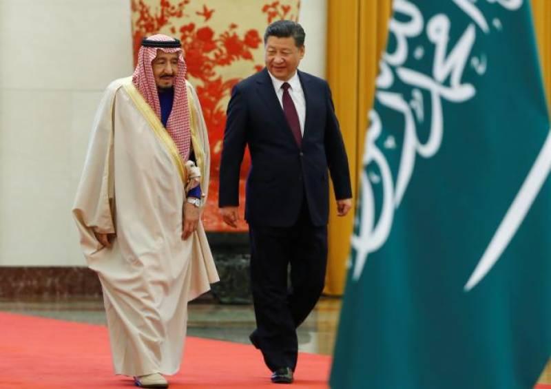 سعودی فرمانروا شاہ سلمان کے دورہ چین کے موقع پر دونوں ممالک کے درمیان باہمی تعاون کے چودہ معاہدوں پر دستخط ہو گئے
