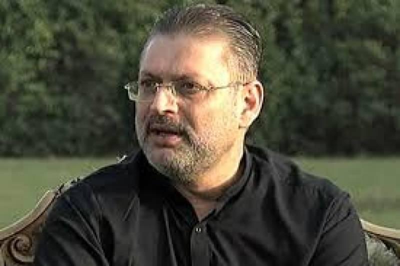 اسلام آباد ہائیکورٹ نے20 لاکھ روپے کے مچلکوں کےعوض پیپلز پارٹی کےرہنما شرجیل میمن کی حفاظتی ضمانت منظور کرلی