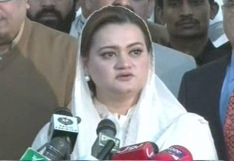پاکستان کو دہشگردی سے پاک کرنے کیلئے پرعزم ہیں۔ مریم اورنگزیب